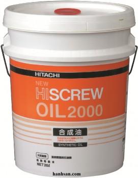 Dầu Máy Nén Khí Hitachi Hiscrew Oil 2000