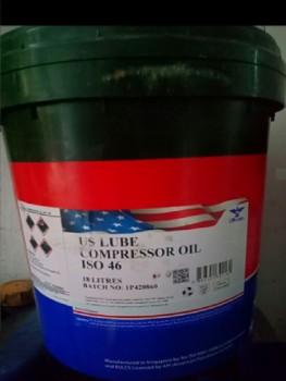 Dầu máy nén khí trục vít Us Lube Compressor Oil ISO 68