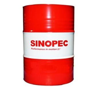 Mỡ bôi trơn đa dụng Sinopec Lithium Grease No. 3