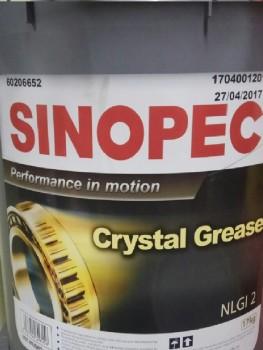 Mỡ Sinopec Crystal NLGI 2 (17kg)