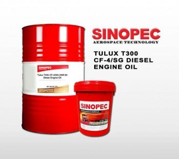 Dầu nhớt động cơ Diesel Sinopec Tulux T300 CF-4-SG