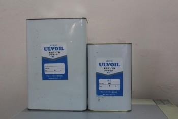 Dầu bơm hút chân không ULVOIL R-7 ULVAC