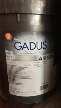 Mỡ bôi trơn cao cấp ShellGadus S5 V220 - 2